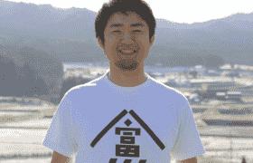 Gak Tomikawa